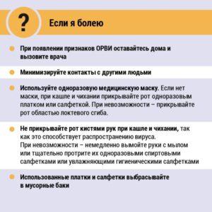 IMG-20200316-WA0070-300x300